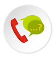 phone with question mark speech bubble icon circle vector image vector image