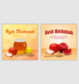 rosh hashanah banner concept set realistic style vector image vector image