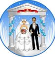wedding decoration vector image vector image