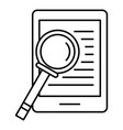 device search icon outline style vector image