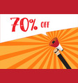 hand holding megaphone to speech - 70 percent off vector image vector image