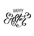 happy easter modern brush calligraphy ink vector image vector image