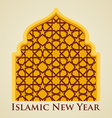 Islamic New Year vector image vector image