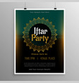 muslim iftar party celebration invitation template vector image vector image