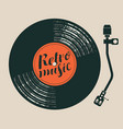 poster retro music with vinyl record and player vector image vector image