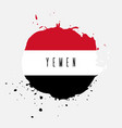 yemen watercolor national country flag icon vector image