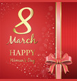 happy womens day gold lettering on a pink festive vector image