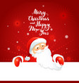 christmas inscription red vector image vector image