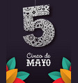 cinco de mayo papercut card for mexican holiday vector image vector image