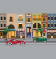 flat cartoon multicolor colorful historic vector image vector image