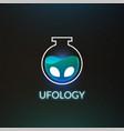 ufology logo template vector image