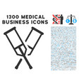 crutches icon with 1300 medical business icons vector image vector image
