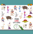 find one of a kind vector image vector image