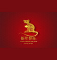 happy chinese new year translation rat vector image vector image
