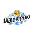 logo for water polo vector image