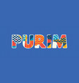 purim concept word art vector image
