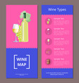 wine types map template set vector image vector image