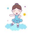 cute girl ballerina dance blue custom on cloud vector image vector image
