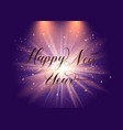 elegant happy new year background with starburst vector image vector image