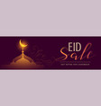 glowing beautiful mosque eid sale banner vector image