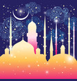 graphic mosques and month vector image