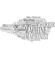 machinist word cloud concept vector image vector image