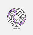 circle maze labyrinth game round puzzle vector image vector image