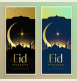 eid festival vertical moon and mosque banners vector image vector image