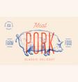 pork pig template label vintage retro print vector image