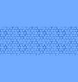 blue wide seamless hexagonal pattern texture vector image vector image