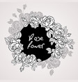 hand drawn rose flower wreath vintage style vector image vector image