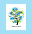 greeting card design floral background vector image vector image