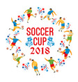 soccer cup flat with soccer vector image
