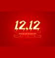 1212 sale 1212 online sale flash model vector image vector image