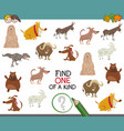 find one of a kind game for kids vector image vector image