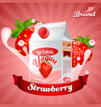 strawberry yogurt ads splashing scene with vector image