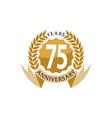 75 years ribbon anniversary vector image vector image