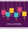 chinese lanterns design vector image