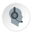 client support service operator in headset icon vector image vector image