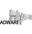 free adware text background word cloud concept vector image vector image