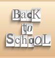 back to school words vector image vector image