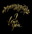 greeting card composition with golden i vector image vector image