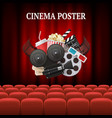 movie chairs background red set cinema movie vector image vector image