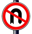 No U Turn vector image