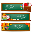 Set of back to school banners vector | Price: 3 Credits (USD $3)