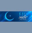 shiny blue eid mubarak sale banner design