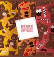 bears set seamless pattern vector image vector image