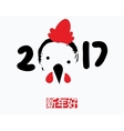 funny card New Year 2017 stylized painted vector image