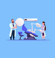 man and woman doctors over dental office equipment vector image