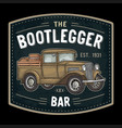 retro pickup truck with wood barrel bootlegger vector image